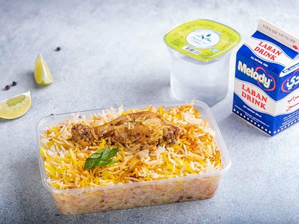 Biryani Iftar Gift Boxes in Dubai